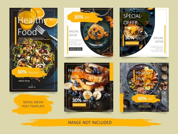 Желтый инстаграм еда и кулинарные продажи пост шаблон