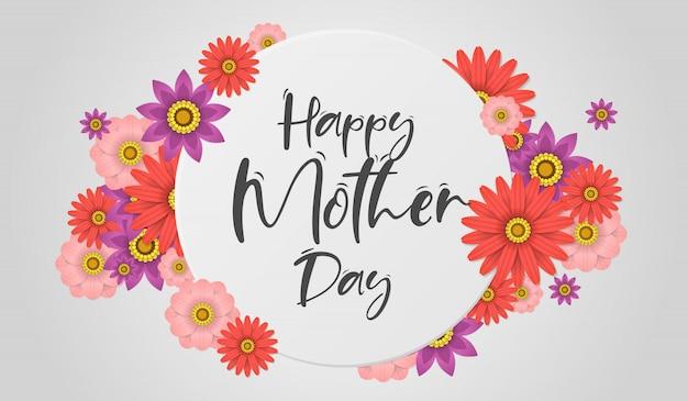 カラフルな花と幸せな母の日カード