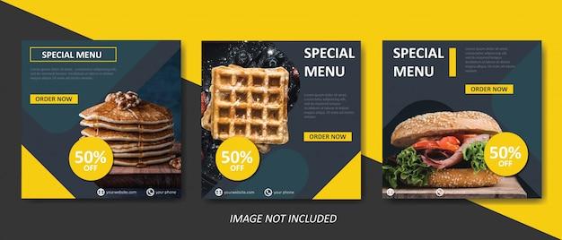 黄色い食べ物と料理販売バナーテンプレート