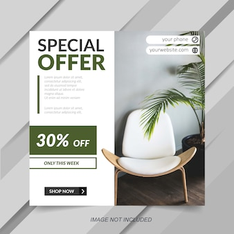 Инстаграм шаблон продажи мебели