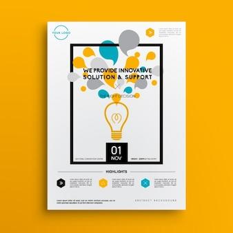 Шаблон бизнес-брошюра