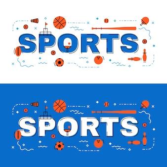 スポーツバナー、アイコン付きスポーツレタリングフラットラインデザイン