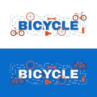 Знак велосипеда, буквенный надпись на велосипеде с иконками