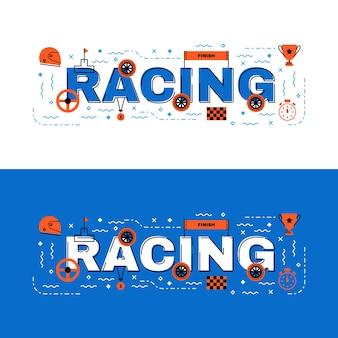 Гоночный баннер, гоночный буквенный дизайн с иконками