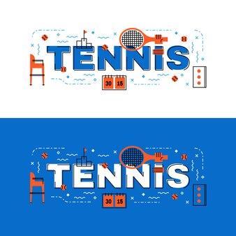 テニスバナー、アイコン付きテニスレターフラットラインデザイン