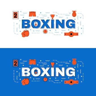 ボクシングのバナー、アイコンとボクシングのレタリングフラットラインのデザイン