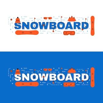 スノーボードバナー、アイコン付きスノーボードレターフラットラインデザイン