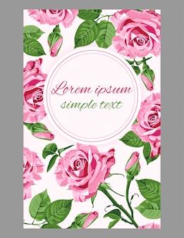 Открытка с розовыми розами и место для текста
