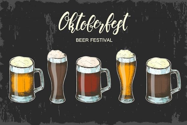 Ручной обращается пивной стакан с различными видами пива. пивной фестиваль октоберфест. ручная надпись. эскиз.