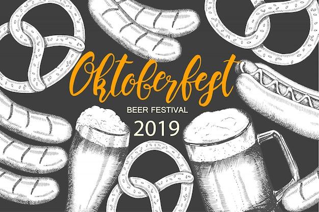 手描きのビール、プレッツェル、ソーセージ、ホットドッグとオクトーバーフェストのお祝いの背景。