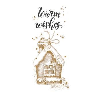 手描きのクリスマスカード落書き黄金のクリスマスの家とキラキラ。