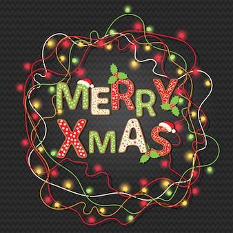 Рождественский фон с цитатой приветствие