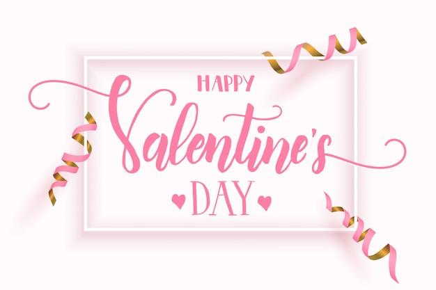 День святого валентина фон с серпантином рамы и надписи каллиграфии фразу