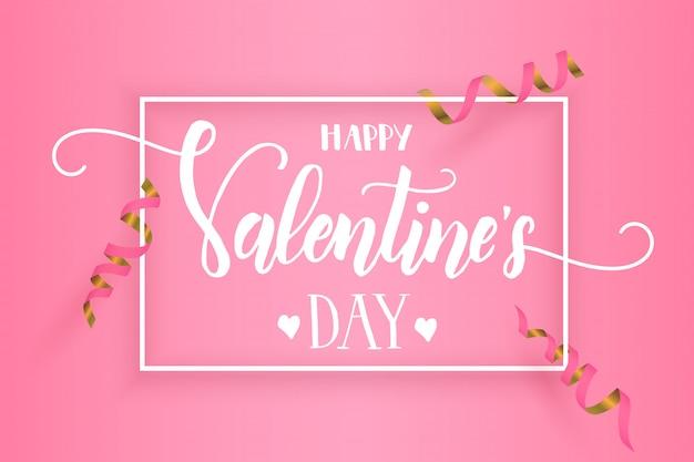 幸せなバレンタインデー-フレームと蛇紋岩とピンクの背景に手書きの引用。