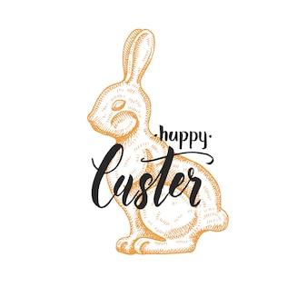 Ручная надпись - счастливая пасха. старинные рисованной каракули шоколадный заяц. иллюстрация гравировки.