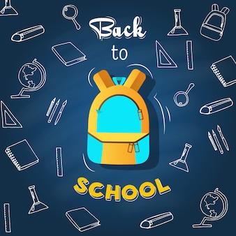勉強のアイコンに囲まれたバックパックと学校のポスター。スケッチ。手書きのトレンディな引用 'ようこそ学校に戻る