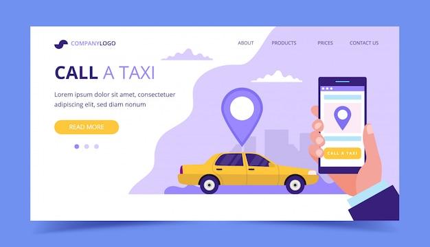 タクシーの着陸ページに電話してください。タクシー車とスマートフォンを持っている手の概念図。