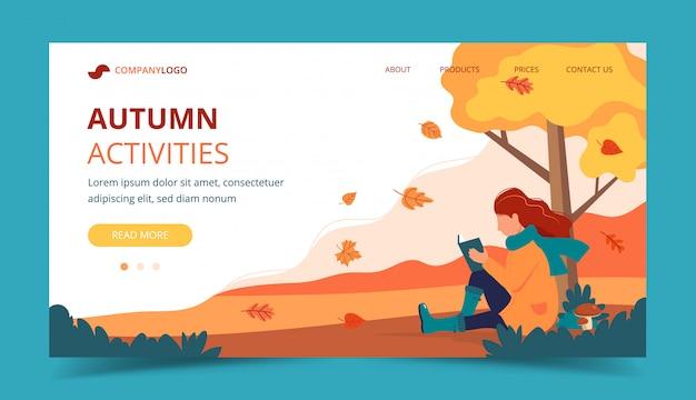 秋の公園で読んでいる女の子。ランディングページテンプレート。