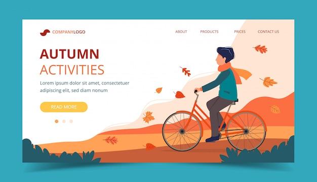 秋の公園で自転車に乗る男。ランディングページテンプレート。