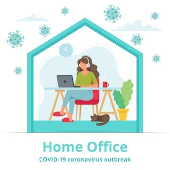 コロナウイルスの発生の概念の間にホームオフィス、女性従業員は自宅で働きます。