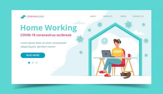 Домашний офис во время концепции вспышки коронавируса, человек работая от дома.
