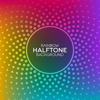 ハーフトーンテクスチャと虹のグラデーションの背景