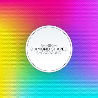 ダイヤモンド形のテクスチャと虹のグラデーションの背景