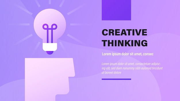 創造的思考。