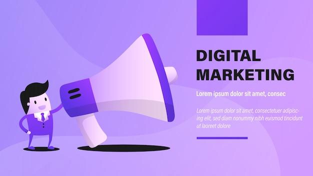 デジタルマーケティング。