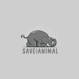 象の動物のロゴの図を保存