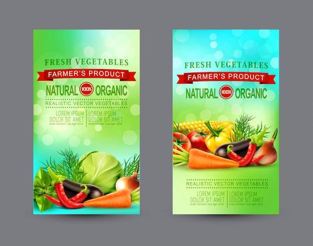 Набор постеров с реалистичными овощами