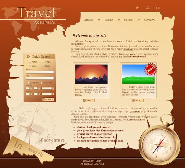 旅行会社のウェブサイト