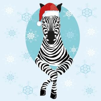 Зебра в новогодней шапке, вектор, иллюстрация