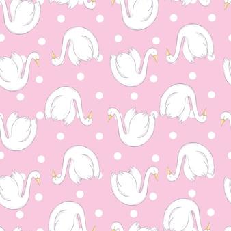 白い白鳥とのシームレスなパターン。ピンクの背景に白い白鳥。ベクトルイラスト。