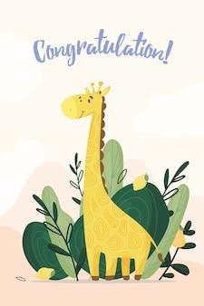Милые жирафы и листья. векторная иллюстрация