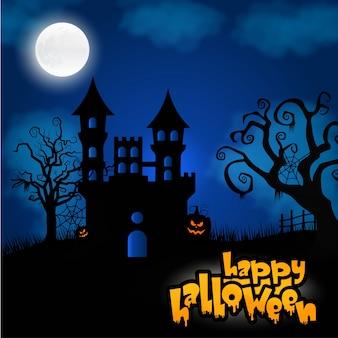 Счастливый фон иллюстрации хэллоуина