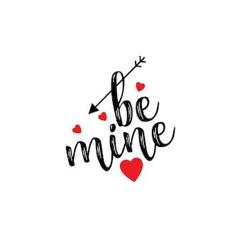 Будь моим