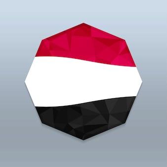 オタゴン設計ベクトルによるイエメンの旗