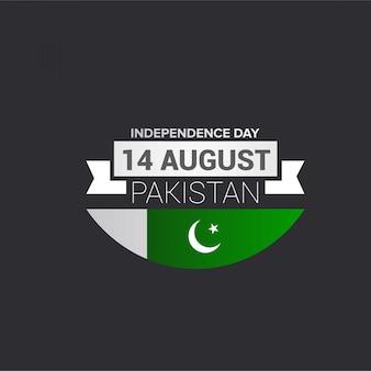 パキスタン独立記念日