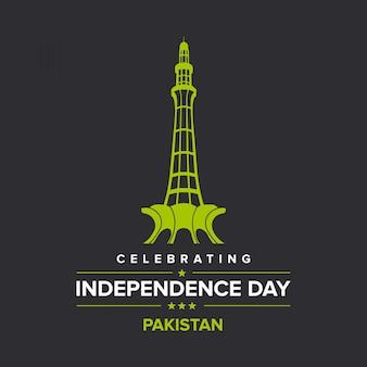パキスタンの独立記念日