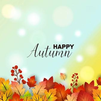Осенний дизайн сезона с легким фоном