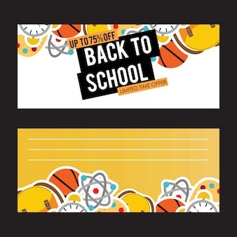 学校のパンフレットデザインベクトルに戻る