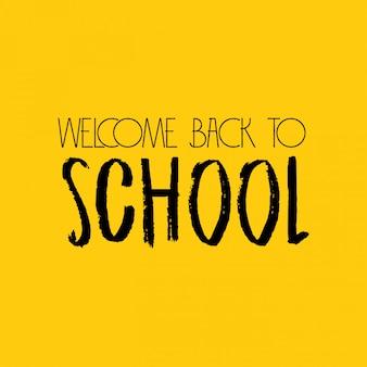 黄色の背景ベクトルと学校のデザインに戻る