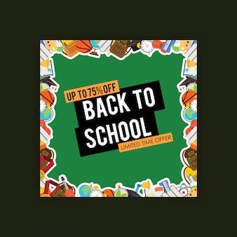 緑色の背景の学校デザイン要素ベクトルに戻る