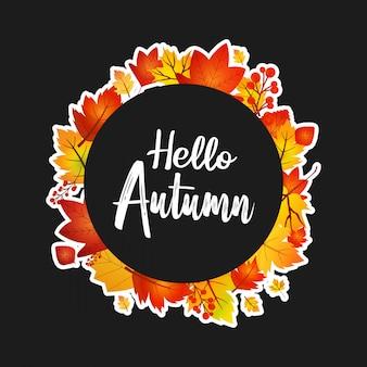 こんにちは、暗い背景ベクトルと秋のデザイン