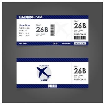 ブルー搭乗券テンプレート