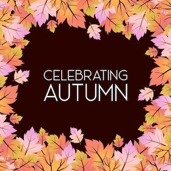 秋の背景を祝う