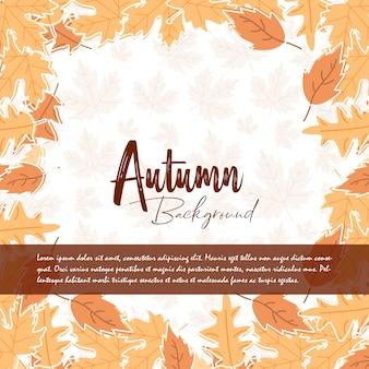 秋のタイポグラフィの背景