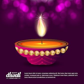 ディワリデザインの紫色の背景とタイポグラフィのベクトル