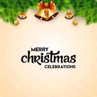 Рождественская открытка с элегантным дизайном и светло-золотым фоном